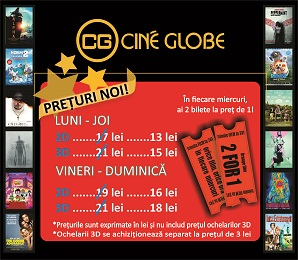 cinedoiiii