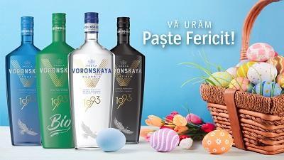 pas voronskaya